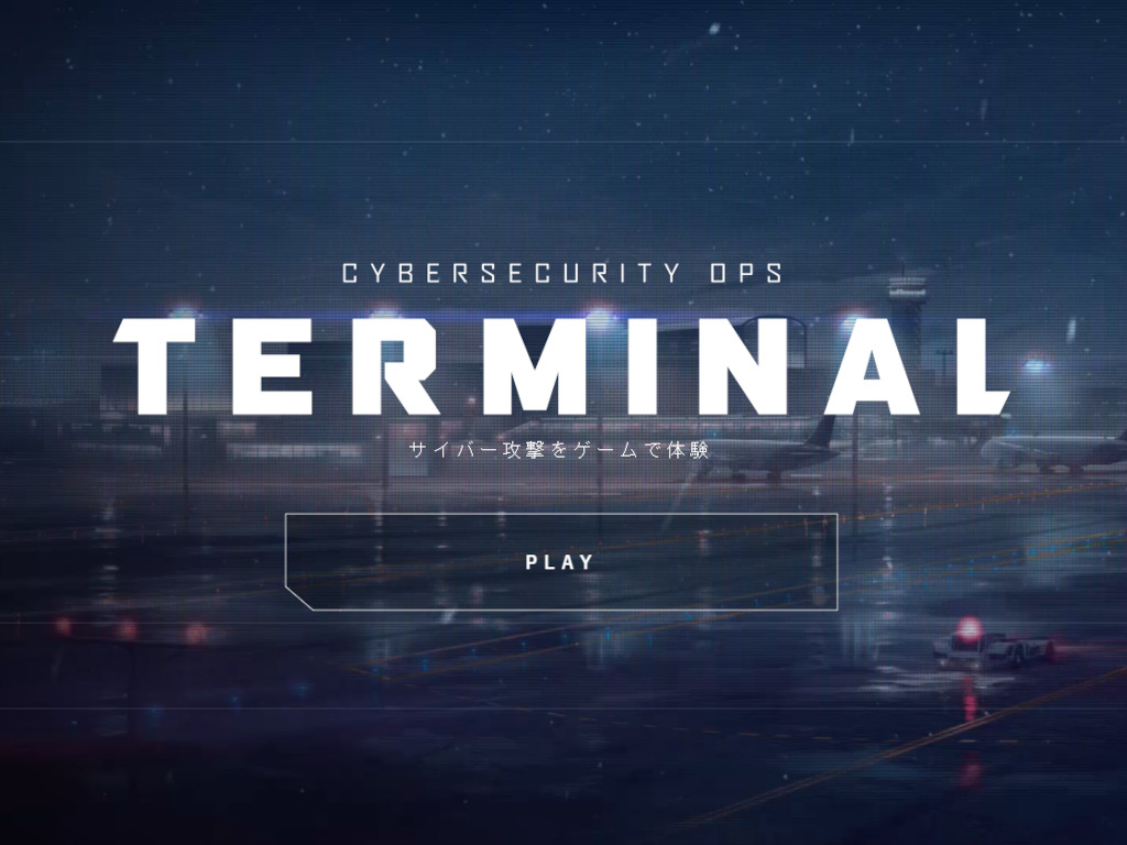 CYBERSECURITY OPS TERMINAL タイトル画面